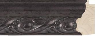 "3 1/2"" Sculpted Iron Carved Leaf"