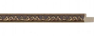 Small Gold w. Ornate Top & Wash