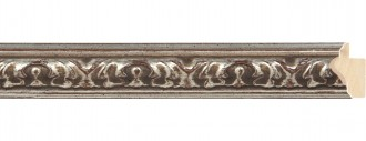 Small Carved Antique Silver
